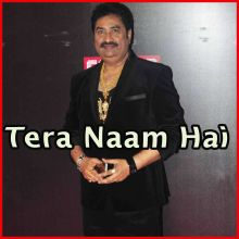 Tera Naam Hai Sabse Bada (Christian Song) - Christian Song