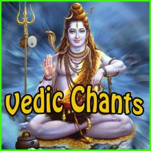Mere Mann Mandir - Vedic Chants