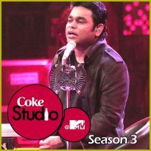 Aao Balma - Coke Studio @ MTV Season 3
