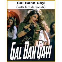 Gal Bann Gayi (With Female Vocals) - Gal Bann Gayi