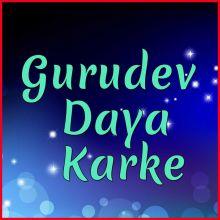 Gurudev Daya Karke - Gurudev Daya Karke