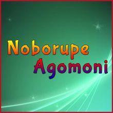 Baul Batash - Noborupe Agomoni