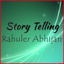 Rahuler Abhijan  - Rahuler Abhijan Story Telling