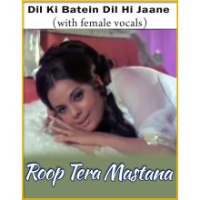 Dil Ki Batein Dil Hi Jaane (With Female Vocals) - Roop Tera Mastana