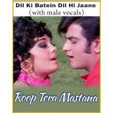 Dil Ki Batein Dil Hi Jaane (With Male Vocals) - Roop Tera Mastana