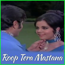 Dil Ki Batein Dil Hi Jaane - Roop Tera Mastana