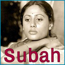 Tum Asha Vishwaas Hamaare - Subah