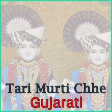 Tari Murti Chhe Preet No Samander  - Tari Murti Chhe