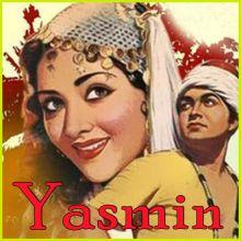 Bechain Nazar Betaab Zigar - Yasmin