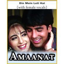 Din Mein Leti Hai (With Female Vocals) - Amanat