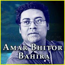 Amar Bhitor Bahira Antore Antore  - Amar Bhitor Bahira