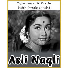 Tujhe Jeevan Ki Dor Se (With Female Vocals) - Asli Naqli