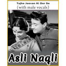 Tujhe Jeevan Ki Dor Se (With Male Vocals)