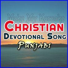 Palla Tera  - Christian Devotional Song