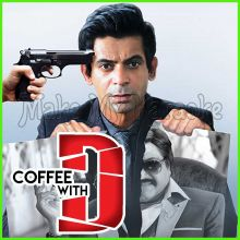 Teri Duniya Di - Coffee With D