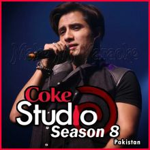 Ae Dil Kisi Ki Yaad Mein  - Coke Studio Pakistan, Season 8