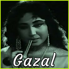 Naghma O Sher Ki - Ghazal