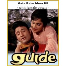 Gata Rahe Mera Dil (With Female Vocals) - Guide