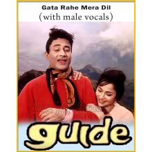 Gata Rahe Mera Dil (With Male Vocals) - Guide