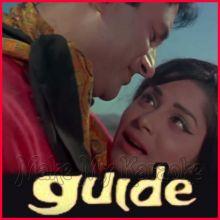 Gata Rahe Mera Dil - Guide