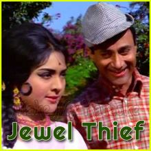 Aasmaan Ke Neeche - Jewel Thief