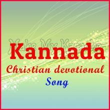 Kanasu Kanuthadde  - Kannada Christian devotional Song