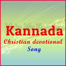 Kanasu Kanuthadde  - Kannada Christian devotional Song