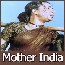 Duniya Mein Hum- Mother India (MP3 and Video Karaoke Format)