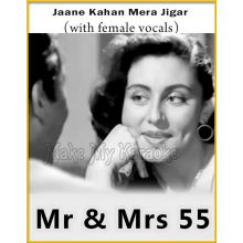 Jaane Kahan Mera Jigar (With Female Vocals)