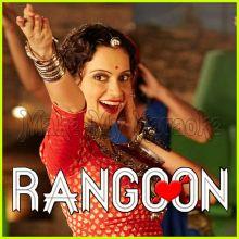 Mere Miyan Gaye England - Rangoon