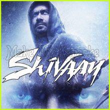 Bolo Har Har Har - Shivaay (MP3 And Video-Karaoke Format)