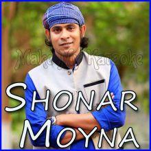 Shonar Moyna  - Shonar Moyna