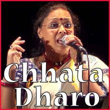 Lilabali  - Chhata Dharo