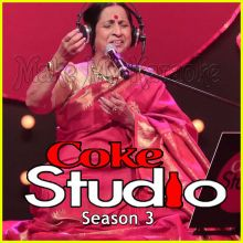 Aigiri Nandini - Sanskrit  - Coke Studio - Season 3