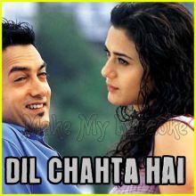 Jaane Kyun Log Pyar - Dil Chahta Hai