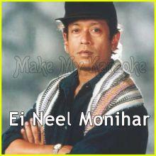 Ei Neel Monihar - Bangla  - Ei Neel Monihar