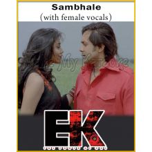 Sambhale (With Female Vocals) - Ek - The Power of One