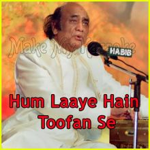 Hum Laaye Hain Toofan Se - Pakistani  - Hum Laaye Hain Toofan Se