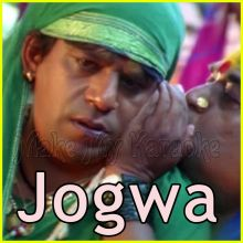 Lallati Bhandar - Marathi  - Jogwa