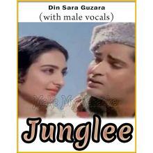 Din Sara Guzara (With Male Vocals) - Junglee