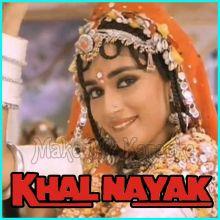Choli Ke Peechhe Kya Hai - Khalnayak