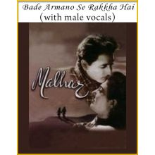 Bade Armano Se (With Male Vocals) - Malhaar