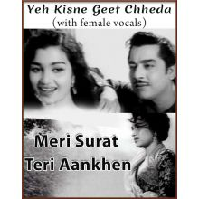 Yeh Kisne Geet (With Female Vocals) - Meri Surat Teri Aankhen