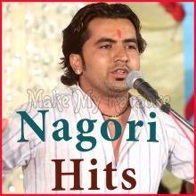Baras Baras Mhara Inder Raja  - Nagori Hits