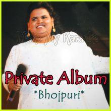 Bijli Rani Songs Medley- Private Album (MP3 Format)