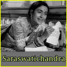 Phool Tumhein Bheja Hai - Saraswatichandra