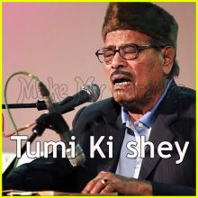 Tumi Ki shey Ager Moto - Bangla  - Tumi Ki shey