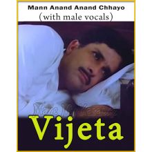 Mann Anand Anand Chhayo (With Male Vocals) - Vijeta