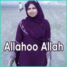 Subhanallah Walhamdulillah  - Allahoo Allah (MP3 Format)