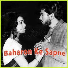 Aaja Piya Tohe Pyar Doon - Baharon Ke Sapne